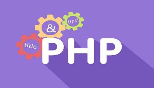 php函数连续调用/链式调用方法详解与案例分析
